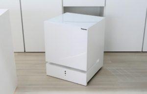 Er dette fremtidens køleskab?